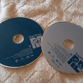King&Prince Re:sense キンプリ 初回B アルバム(アイドル)