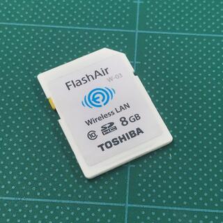 東芝 - 東芝 無線LAN搭載SDメモリカード FlashAir W-03 8GB