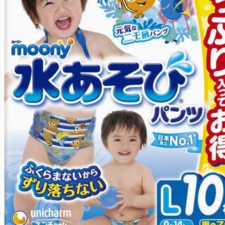 ユニチャーム(Unicharm)の水遊び用オムツ(ベビー紙おむつ)