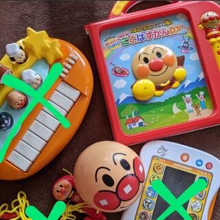 アンパンマン - アンパンマン 知育玩具 セット おもちゃ