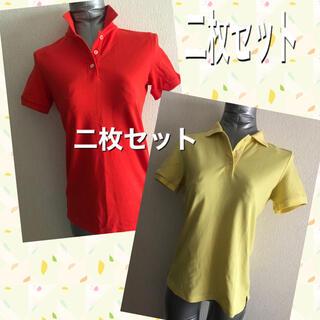 ユニクロ(UNIQLO)のユニクロのポロシャツ M    二枚セット  赤 黄(ポロシャツ)