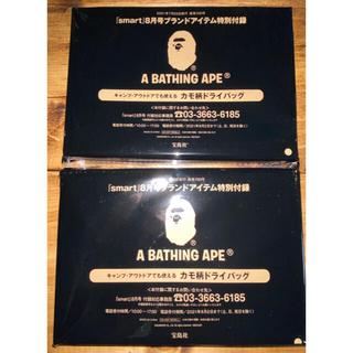 アベイシングエイプ(A BATHING APE)の2個セット smart 8月号 付録 A BATHING APE ドライバッグ(エコバッグ)