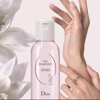 ディオール(Dior)のDior アルコールジェル(アルコールグッズ)