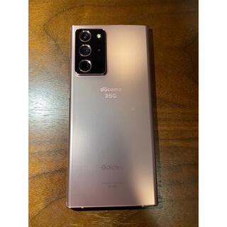Galaxy - Galaxy Note20 Ultra 5G ミスティックブロンズ SC-53A
