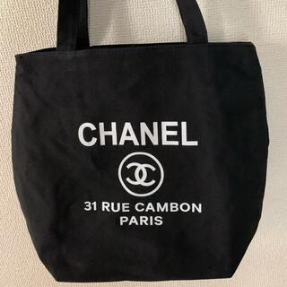 CHANEL -  シャネル 31 RUE CAMBON PARIS ノベルティ トートバッグ