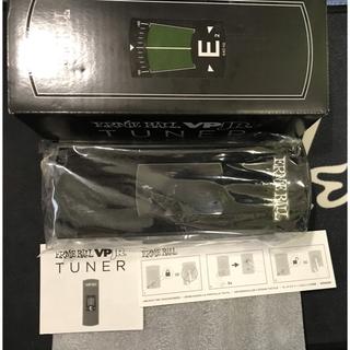【未使用】ERNIE BALL VPJR Tunerチューナー付ボリュームペダル(エフェクター)