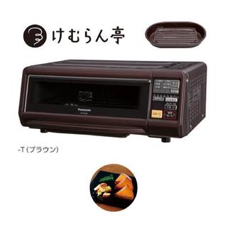 パナソニック(Panasonic)のPanasonic パナソニック NF-RT1000スモーク&ロースターブラウン(調理機器)
