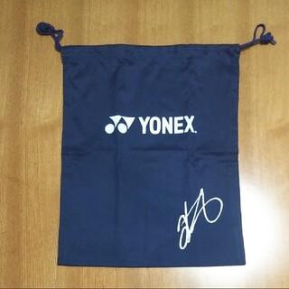 YONEX - 桃田賢斗 シューズ袋