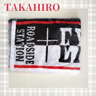エグザイル トライブ(EXILE TRIBE)のTAKAHIRO 道の駅 マフラータオル 新品 (ミュージシャン)
