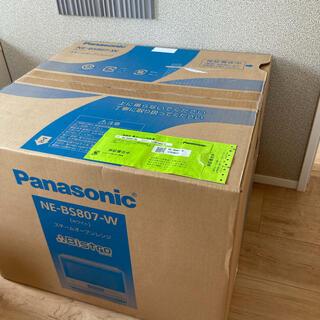 Panasonic - Panasonic パナソニックオーブンレンジ NE-BS807-W