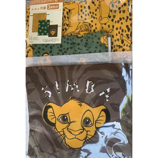 Disney - シンバ 巾着 3点セット ライオンキング