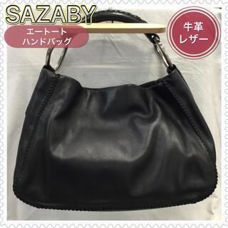 SAZABY - SAZABY❤︎サザビー❤︎レザー❤︎牛革❤︎エートートハンドバッグ
