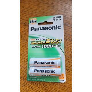 パナソニック(Panasonic)のパナソニック 充電式EVOLTA 単3形充電池 2本パック BK-3LLB/2B(日用品/生活雑貨)