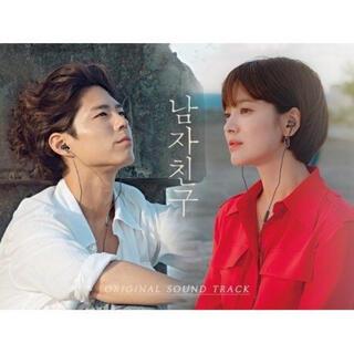 韓国ドラマ ボーイフレンドost(テレビドラマサントラ)