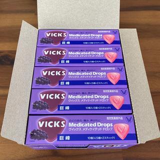 タイショウセイヤク(大正製薬)のVICKS ヴィックス☆巨峰(グレープ味) のど飴☆10箱 (100粒)セット(菓子/デザート)