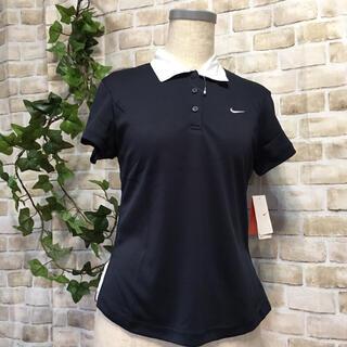 ナイキ(NIKE)の感謝sale❤️6574❤️新品✨NIKE ナイキ⑰❤️着やすいポロシャツ(ポロシャツ)