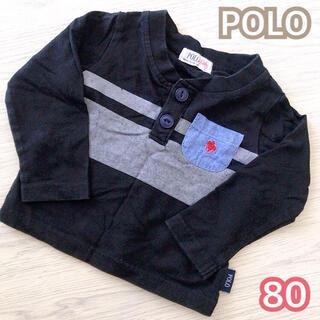 ポロラルフローレン(POLO RALPH LAUREN)のPOLOポロ♡ポケット付きヘンリーネック長袖Tシャツ♡ブラック黒80(Tシャツ)