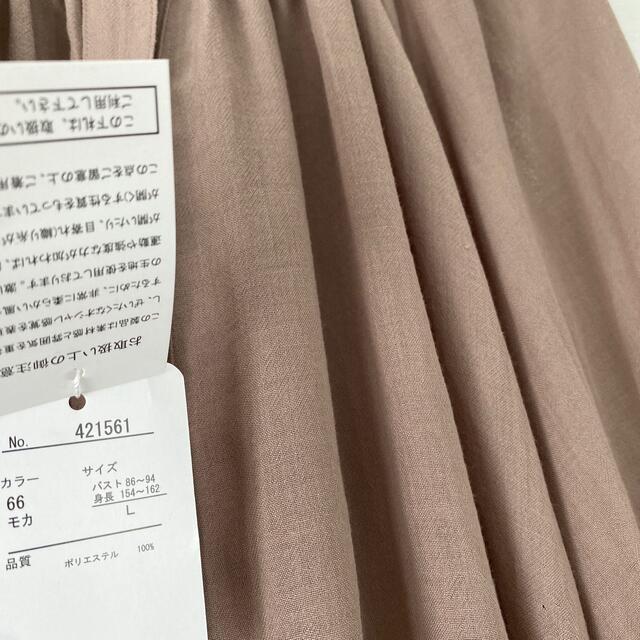 しまむら(シマムラ)の新品 しまむら SM2 studio CLIP 5分袖 ロングシアワンピース レディースのワンピース(ロングワンピース/マキシワンピース)の商品写真