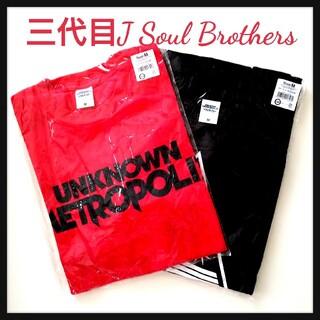 サンダイメジェイソウルブラザーズ(三代目 J Soul Brothers)の三代目J Soul Brothers ツアーTシャツ Mサイズ 2枚セット(ミュージシャン)