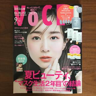 コウダンシャ(講談社)のVoCE (ヴォーチェ) 2021年 09月号 雑誌のみ 付録なし(その他)
