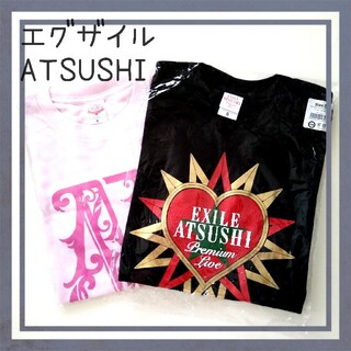 エグザイル(EXILE)のエグザイル ATSUSHI  Tシャツ2点セット Sサイズ(ミュージシャン)