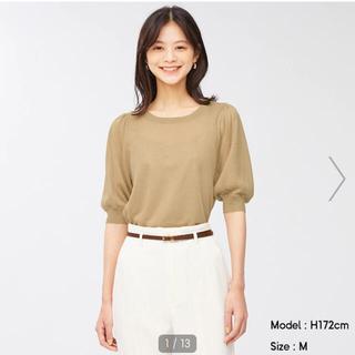 GU - シアーパフスリーブセーター(5分袖) ジーユー  GU