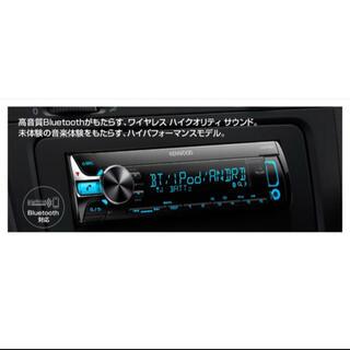 KENWOOD - ケンウッド U400BT  CD/USB/iPod/Bluetoothレシーバー