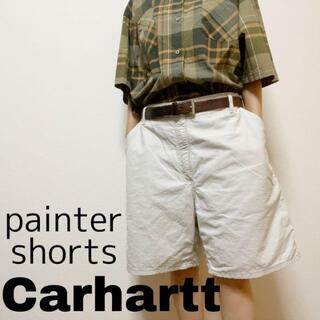カーハート(carhartt)のカーハート ペインターショーツ ベージュ ホワイト 古着 シンプル メンズ40(ショートパンツ)