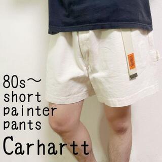 カーハート(carhartt)の80s カーハート ショートペインターパンツ ホワイト ビンテージ メンズ40(ショートパンツ)