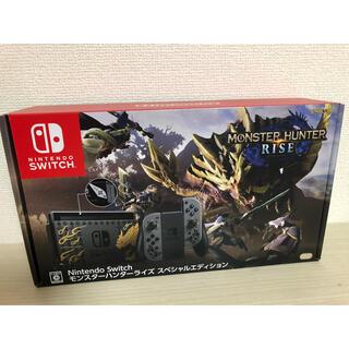 ニンテンドースイッチ(Nintendo Switch)の【新品・未開封】Nintendo switch モンスターハンターライズ(家庭用ゲーム機本体)