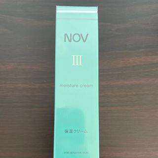 ノブ(NOV)の新品★NOVⅢ保湿クリーム(美容液)