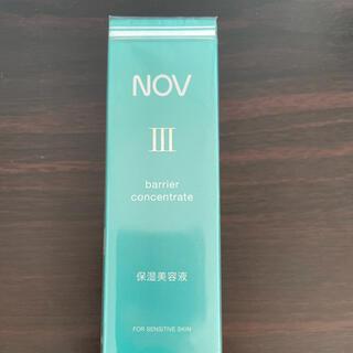 ノブ(NOV)の新品★NOVⅢ保湿美容液(美容液)