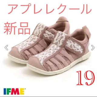 Branshes - 新品☆IFME 水抜きメッシュサンダル 18cm