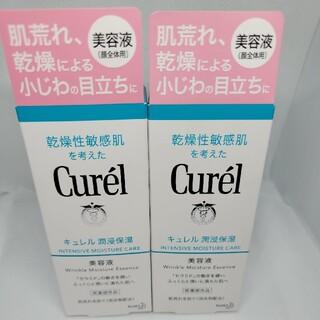 花王 - キュレル 湿潤保湿美容液 2本セット