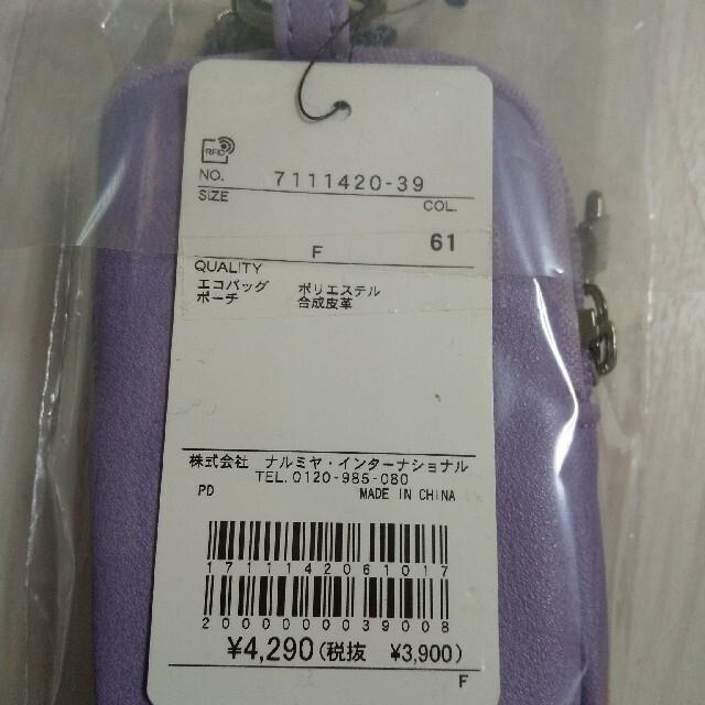 ANNA SUI(アナスイ)のANNA SUIエコバック レディースのバッグ(エコバッグ)の商品写真