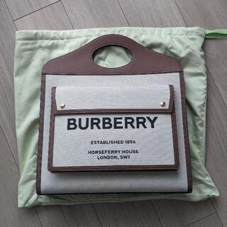 BURBERRY -  バーバリー ポケットバッグ