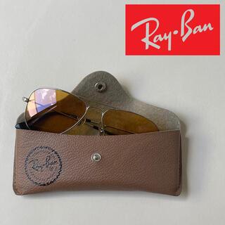 レイバン(Ray-Ban)のRay Ban レイバン サングラス RB3044 ティアドロップ(サングラス/メガネ)