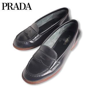 プラダ(PRADA)の美品✨PRADA★プラダ★レザーコインローファー イタリア製 ブラック(ローファー/革靴)