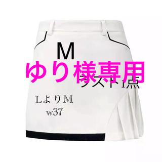 DESCENTE - ❗️w37 Mサイズ ラスト1点 ホワイト 再入荷未定 韓国デサント❗️