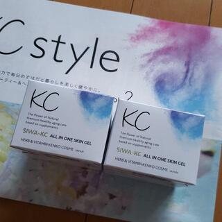 SIWA-KC シワケーシー 薬用ホワイトリンクルジェル(オールインワン化粧品)