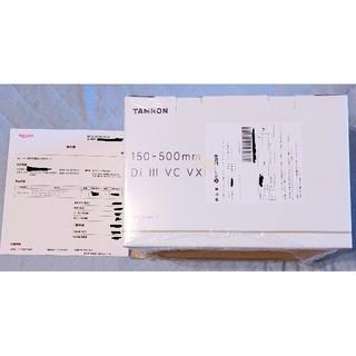 Tamron 150-500mm A057 タムロン Sony Eマウント