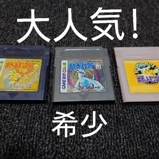 ポケモン - ポケットモンスター金銀ピカチュウ セット