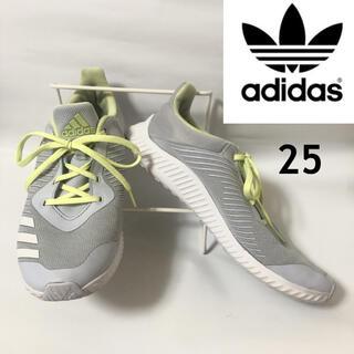 アディダス(adidas)のアディダス スニーカー ランニングシューズ 25センチ(シューズ)