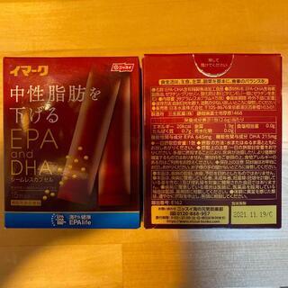 イマーク EPA&DHA シームレスカプセル 15包 2セット(その他)