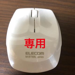 エレコム(ELECOM)のBluetoothマウス エレコム m-bt6bl ホワイト(PC周辺機器)