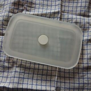 ムジルシリョウヒン(MUJI (無印良品))の無印良品 ホーロー保存容器 ふた (小)①(容器)