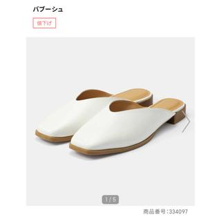 ジーユー(GU)のジーユー バブーシュ 新品(スリッポン/モカシン)