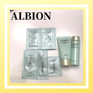 ALBION - 新品未使用 ALBION アルビオン アンフィネス トライアルセット スキンケア