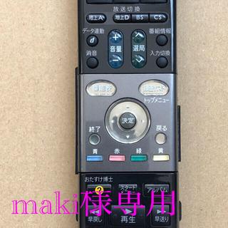 アクオス(AQUOS)のSHARP  AQUOSハイビジョンレコーダー リモコン(DVDレコーダー)