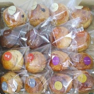 28日発送 おやつ工房しまや 焼き菓子 スコーン スコーン手作り スコーン大好き(菓子/デザート)